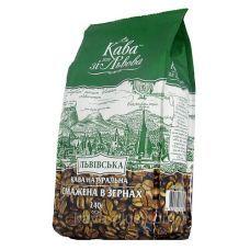 Кофе в зернах Кава зі Львова 250 гр, зеленая пачка