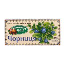 Чай Карпатский черника 20 пакетиков