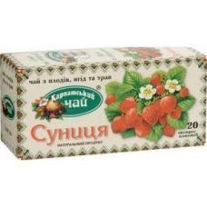 Чай Карпатский земляника 20 пакетиков