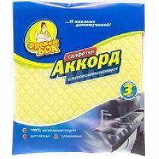 Салфетка ФБ для уборки целюлоза Аккорд 3 шт