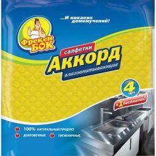 Салфетка ФБ для уборки целюлоза Аккорд 5 шт