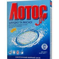 Стиральный порошок д/ручной стирки ЛОТОС/Extra 400гр
