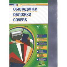 Обложка прозрачная А4 150мкм прозрачный 50шт./уп.