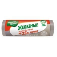 Пакеты для мусора п/е 20л/30шт белый МЖ