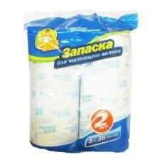 Валик сменный для чистки одежды 2шт по 5 м
