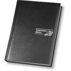 Книга алфавитная A5 Carin черный