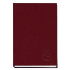 Книга алфавитная А6 80л. 100х190мм баладек бордо