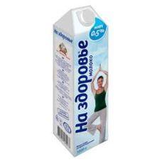 Молоко На здоровье 0,5% 1л
