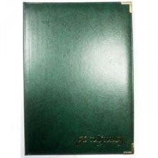 """Папка А4 """"На подпись"""" Miradur  зеленая"""